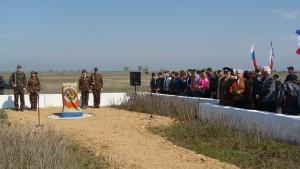 открытие памятного знака на месте гибели Николая Токарева, Евпатория