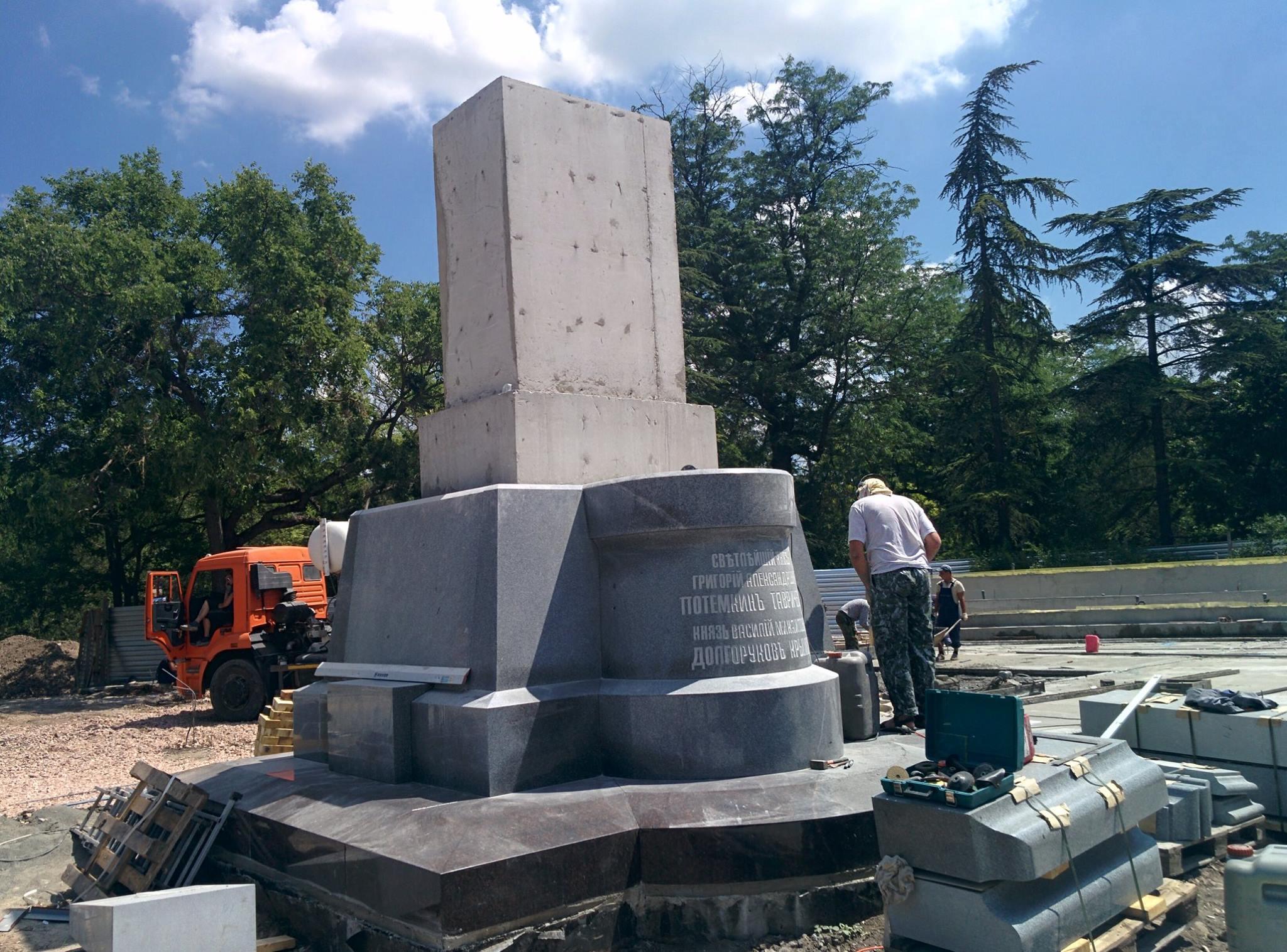 Памятник Екатерине II в Крыму получит ночную  атмосферную подсветку