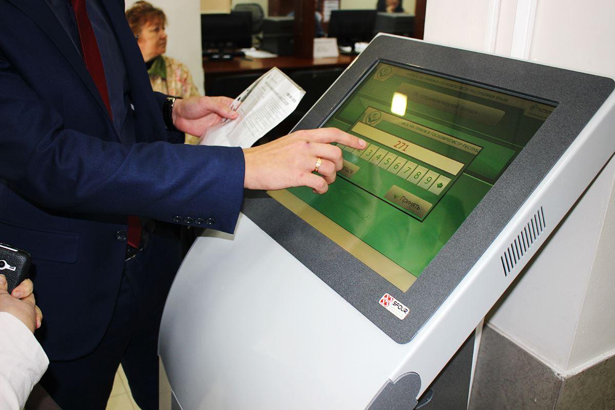 В Госкомрегистре Крыма увеличили количество электронных терминалов