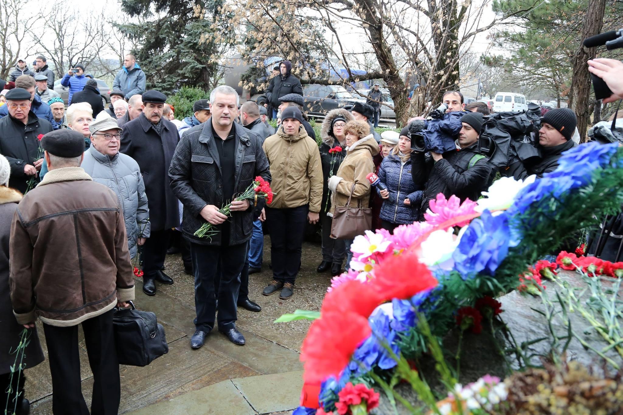 Крымчане почтили память жертв нацизма