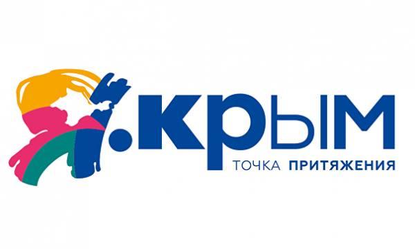 Логика логотипа