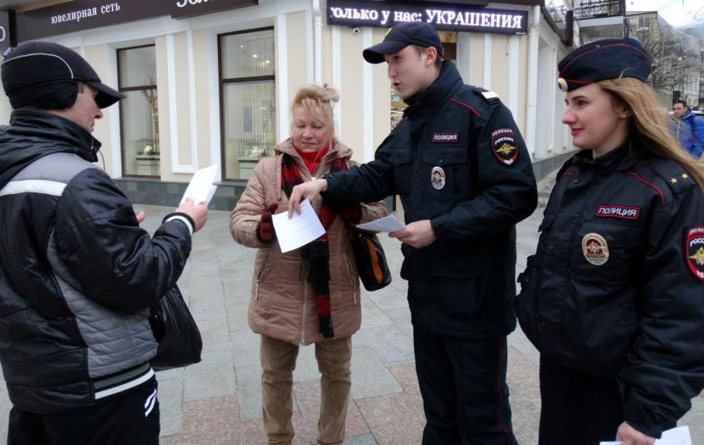 Ялтинские полицейские рассказали гражданам, как уберечься от мошенников