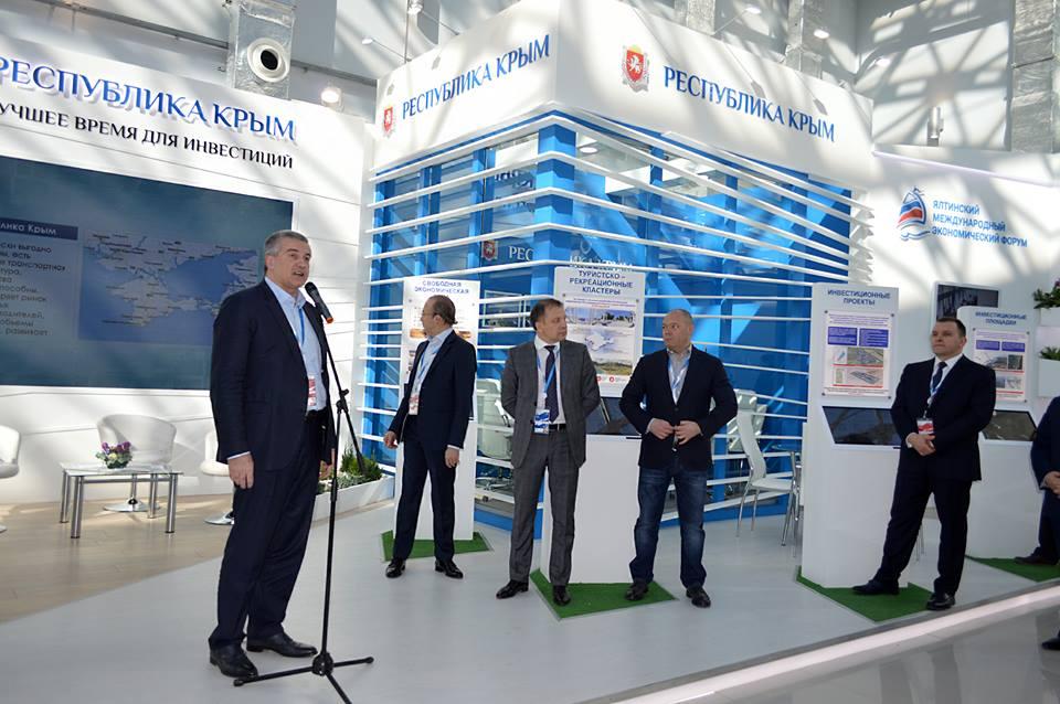 Дальновидные бизнесмены уже готовят почву для инвестиций в Крым