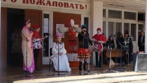 Масленица, село Уютное, Крым