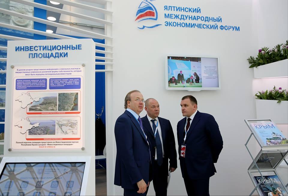 Первые итоги инвестиционного форума в Сочи