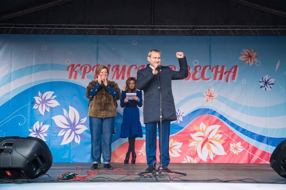 Делегация из Евпатории отпраздновала Крымскую весну в Одинцово