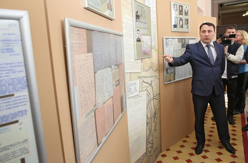 О крымских чекистах расскажет выставка в музее Тавриды