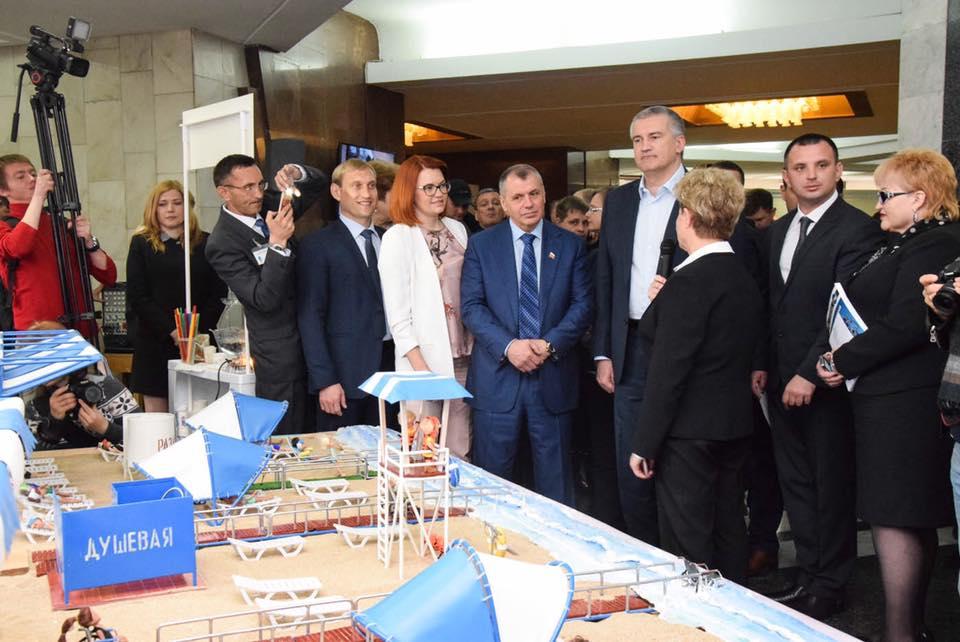 В Госсовете Крыма состоялся день Евпатории