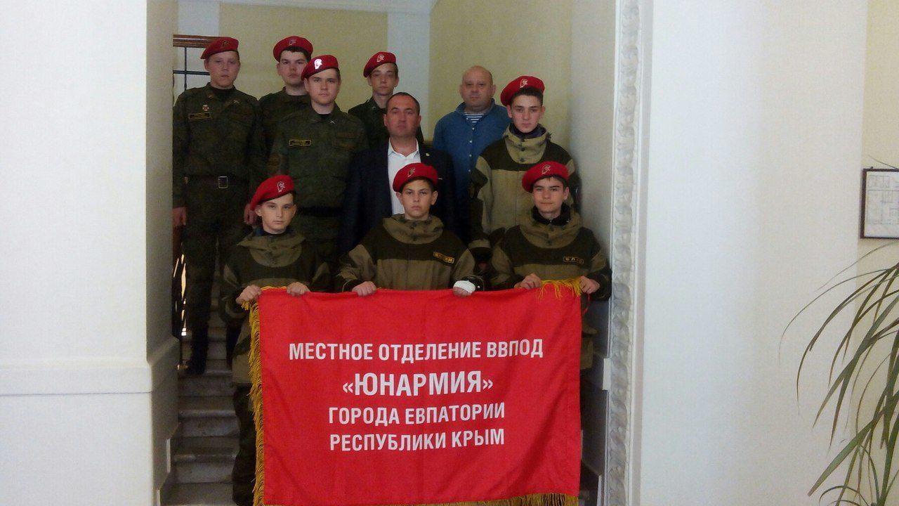 Евпаторийские юнармейцы названы одними из лучших в Крыму