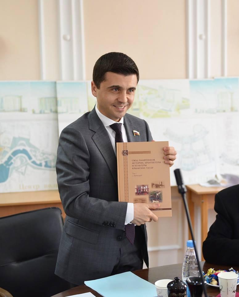 В Крыму издадут справочник исторических названий географических объектов полуострова