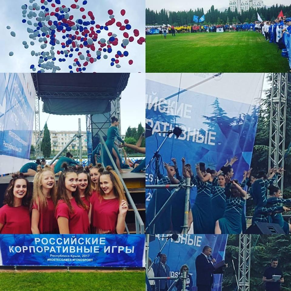 В Крыму стартовали Российские корпоративные игры