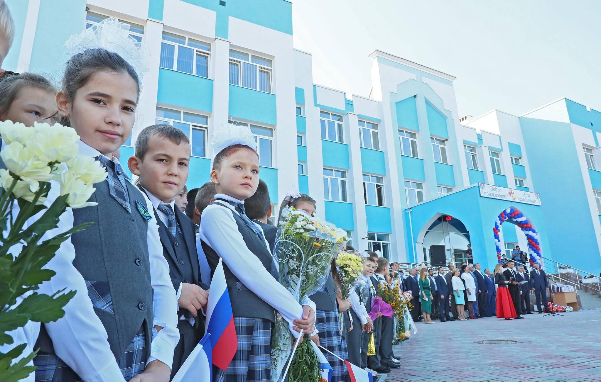 В Симферополе  торжественно открыли «школу четырех президентов»
