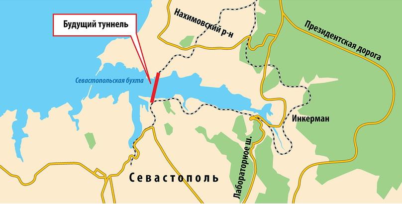 Тоннель или мост? Что построить под Севастопольской бухтой, решат специалисты