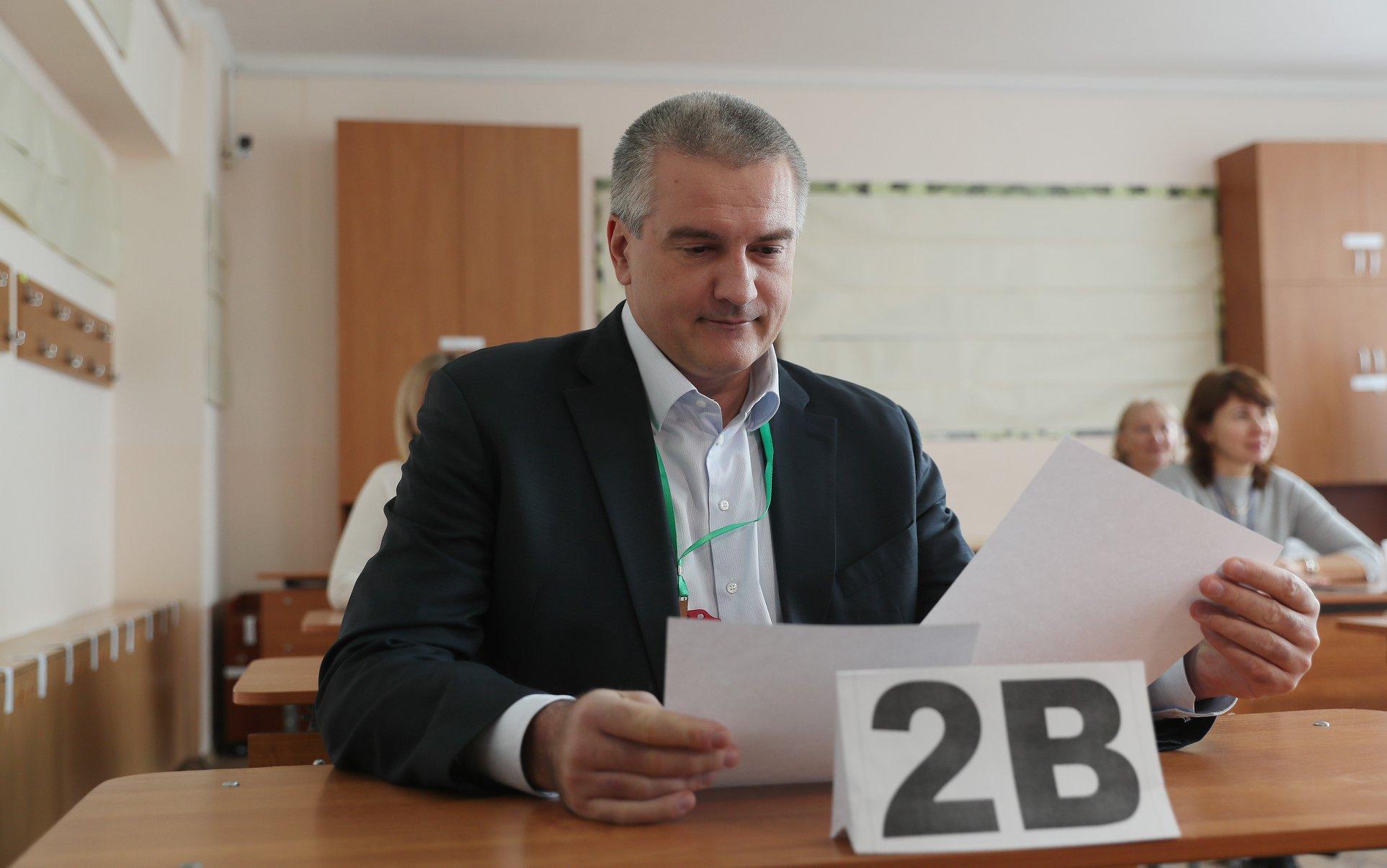 Аксенов сдал экзамен по русскому языку