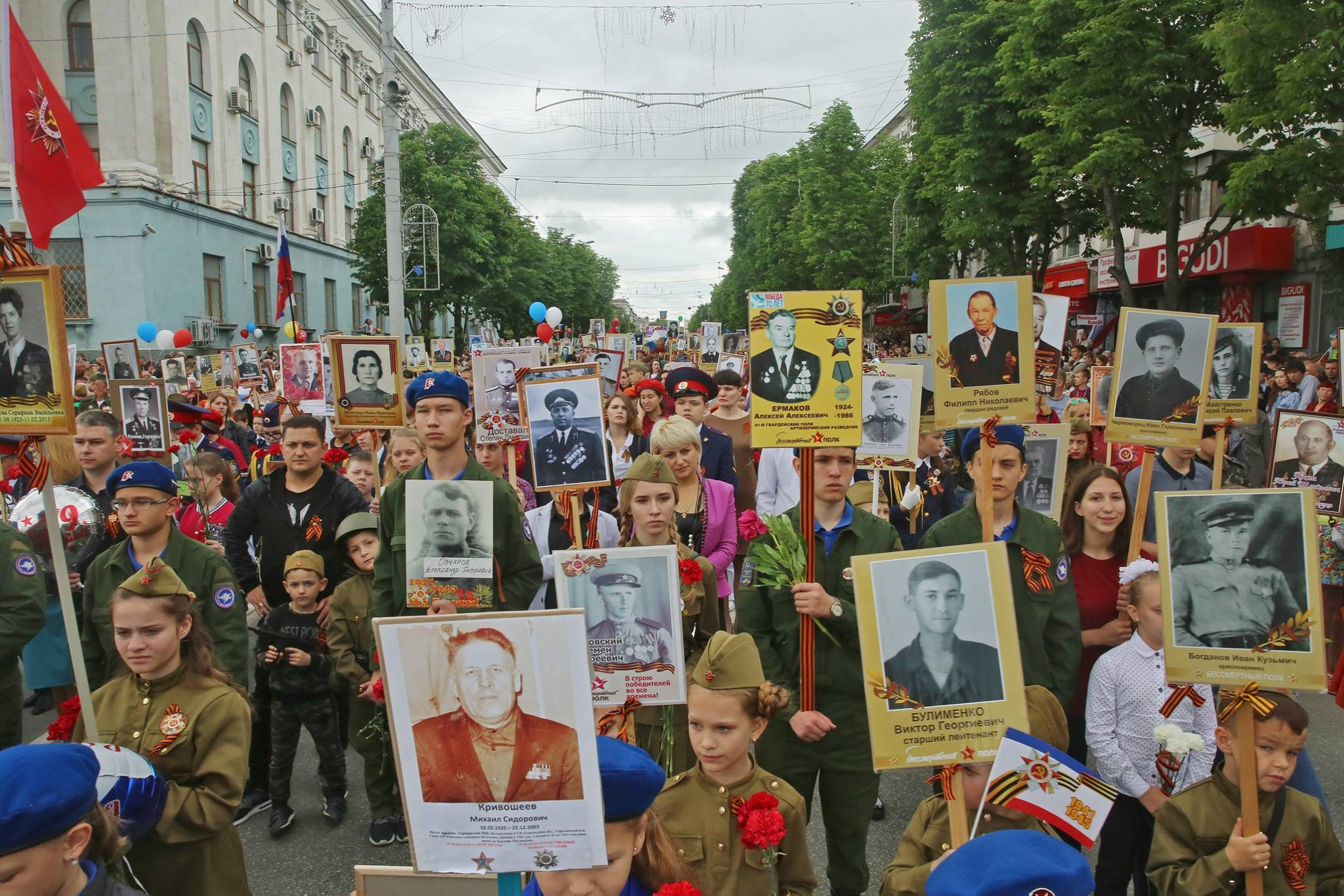 «Бессмертный полк» в Крыму…