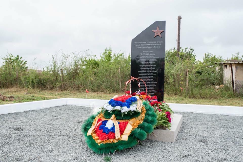 В селе Тепловка открыли памятник Героям Великой Отечественной войны