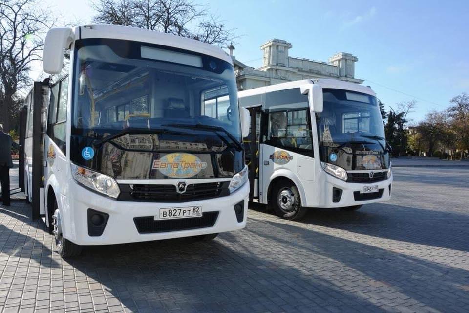 В Евпатории презентовали новые модели пассажирских автобусов