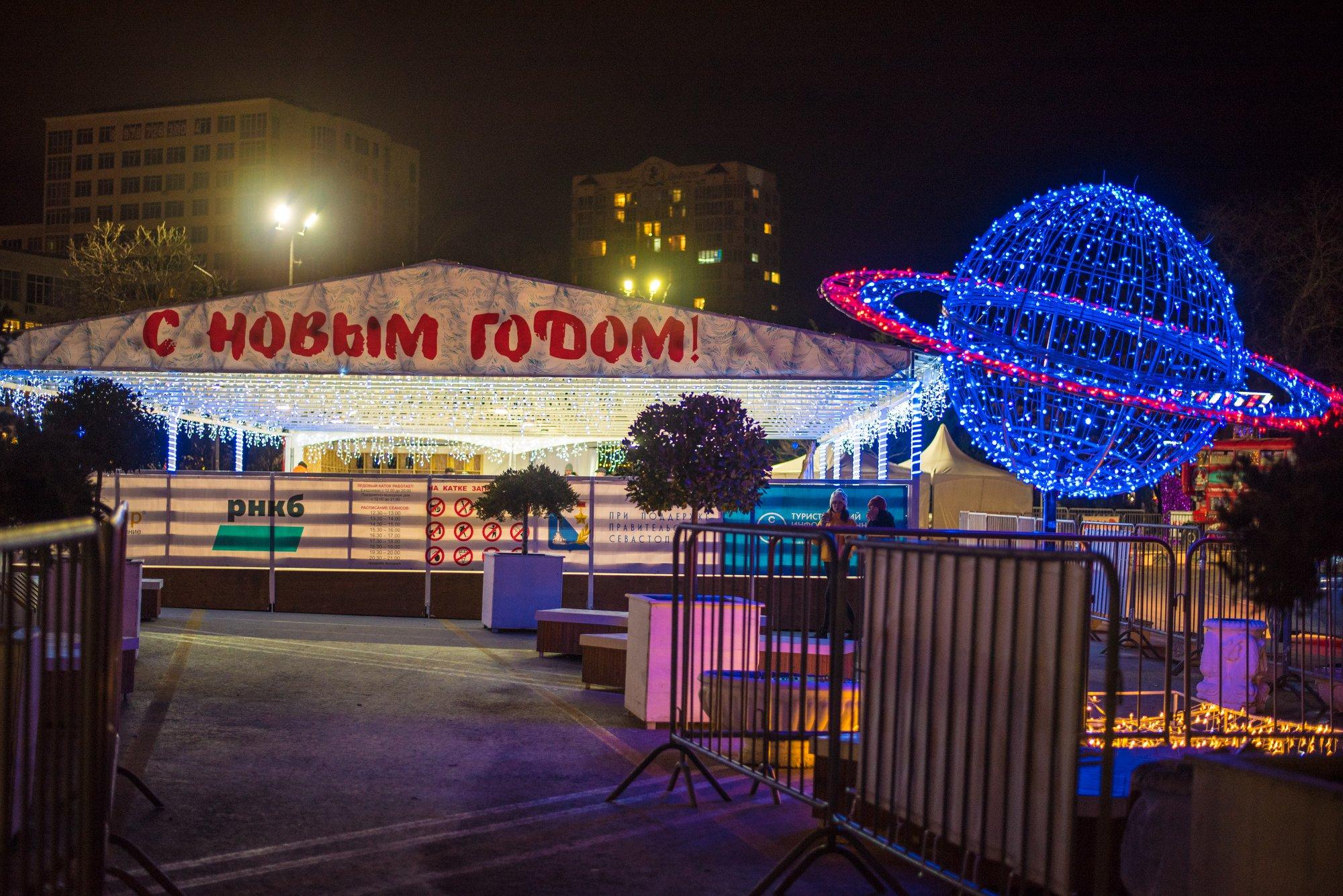 В центре Севастополя открыли бесплатный каток