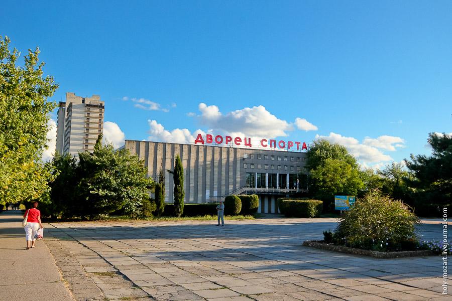 Дворцу спорта Евпатории – 45!