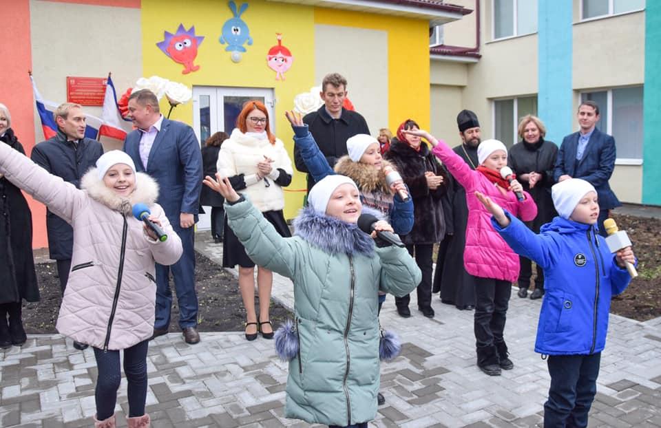В Новоозерном после реконструкции открыли детский сад «Якорек»