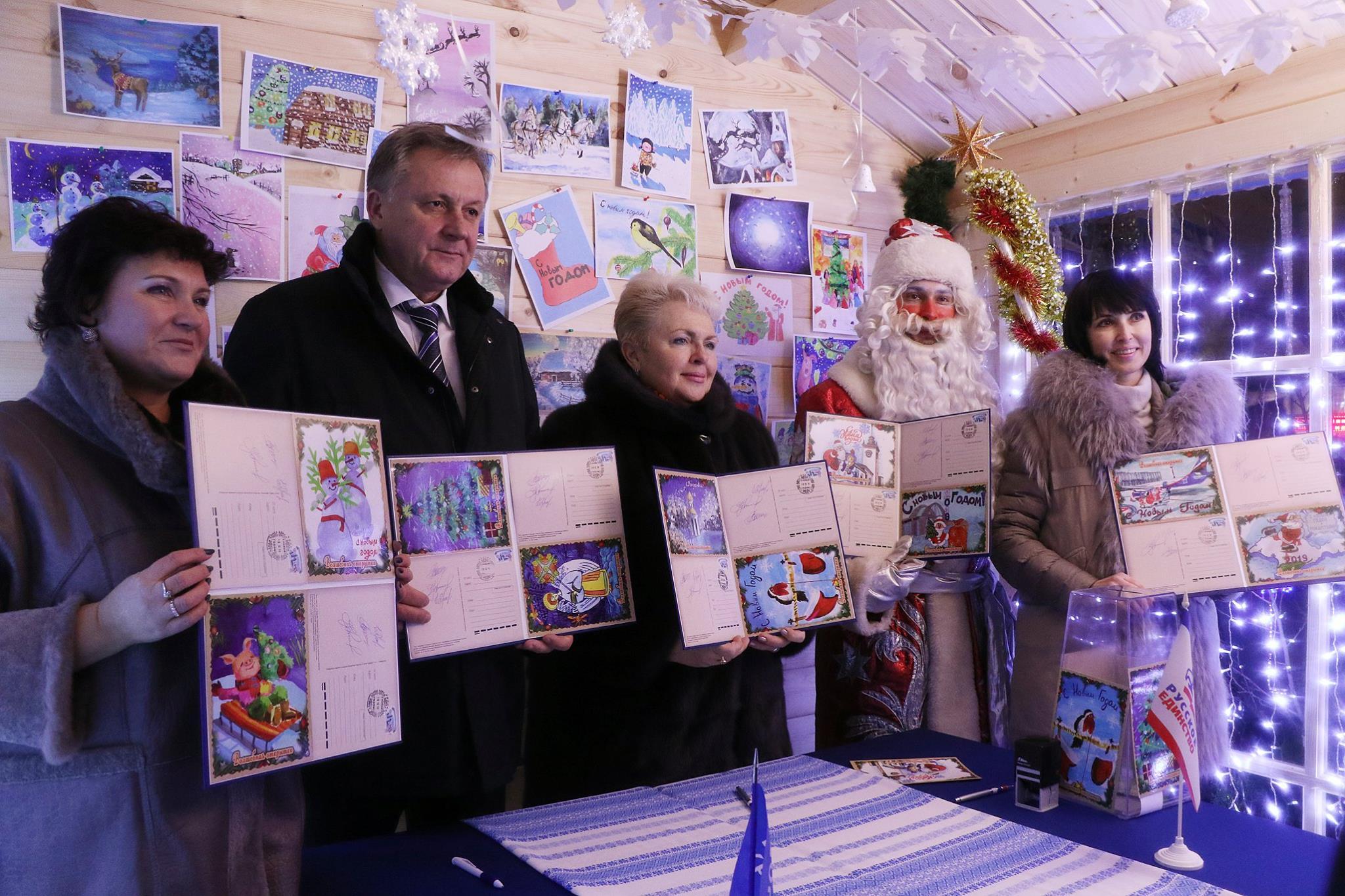 В Симферополе презентовали  лучшие «волшебные открытки».