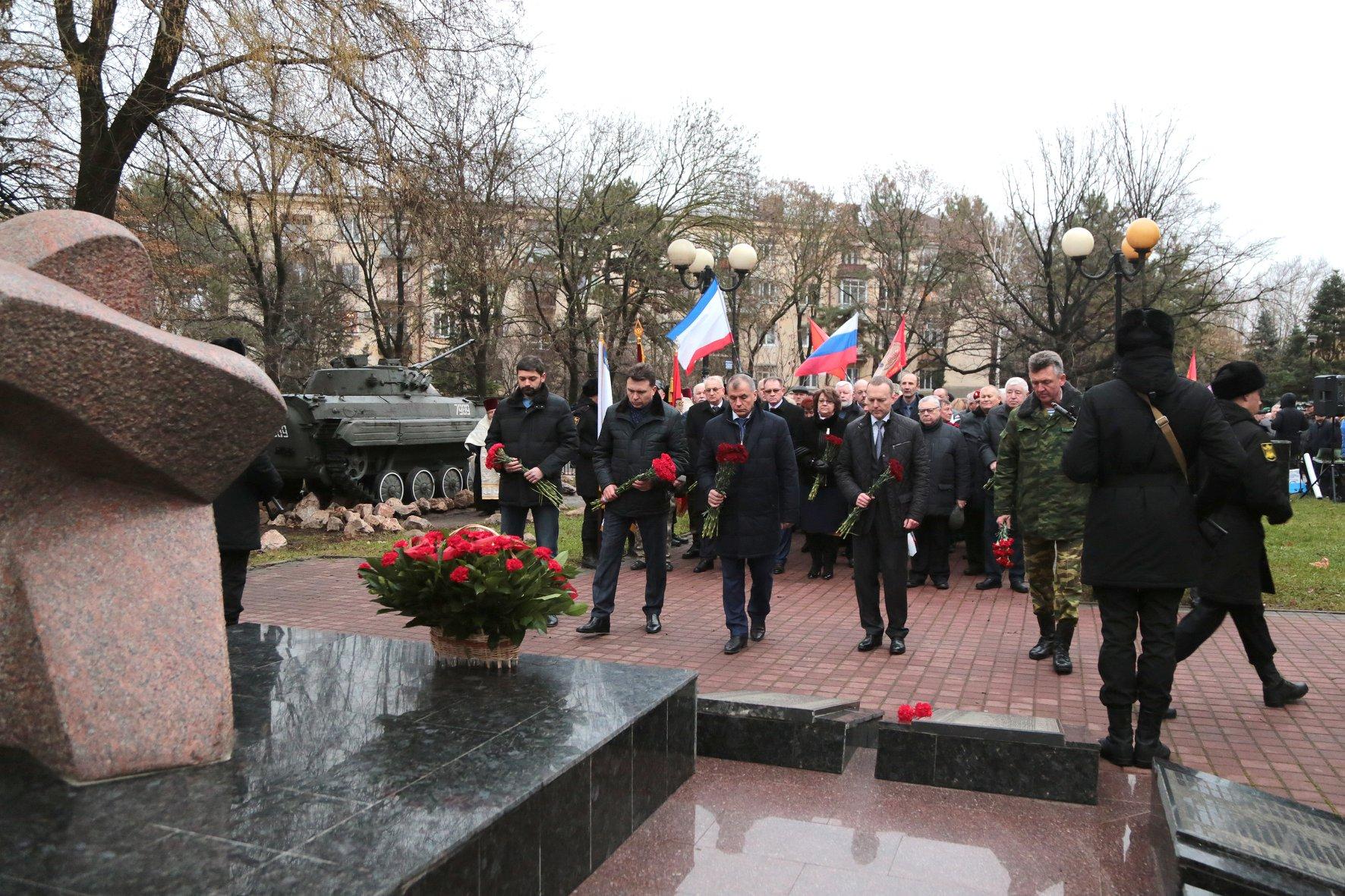 В Крыму почтили память земляков, погибших в Афганской войне