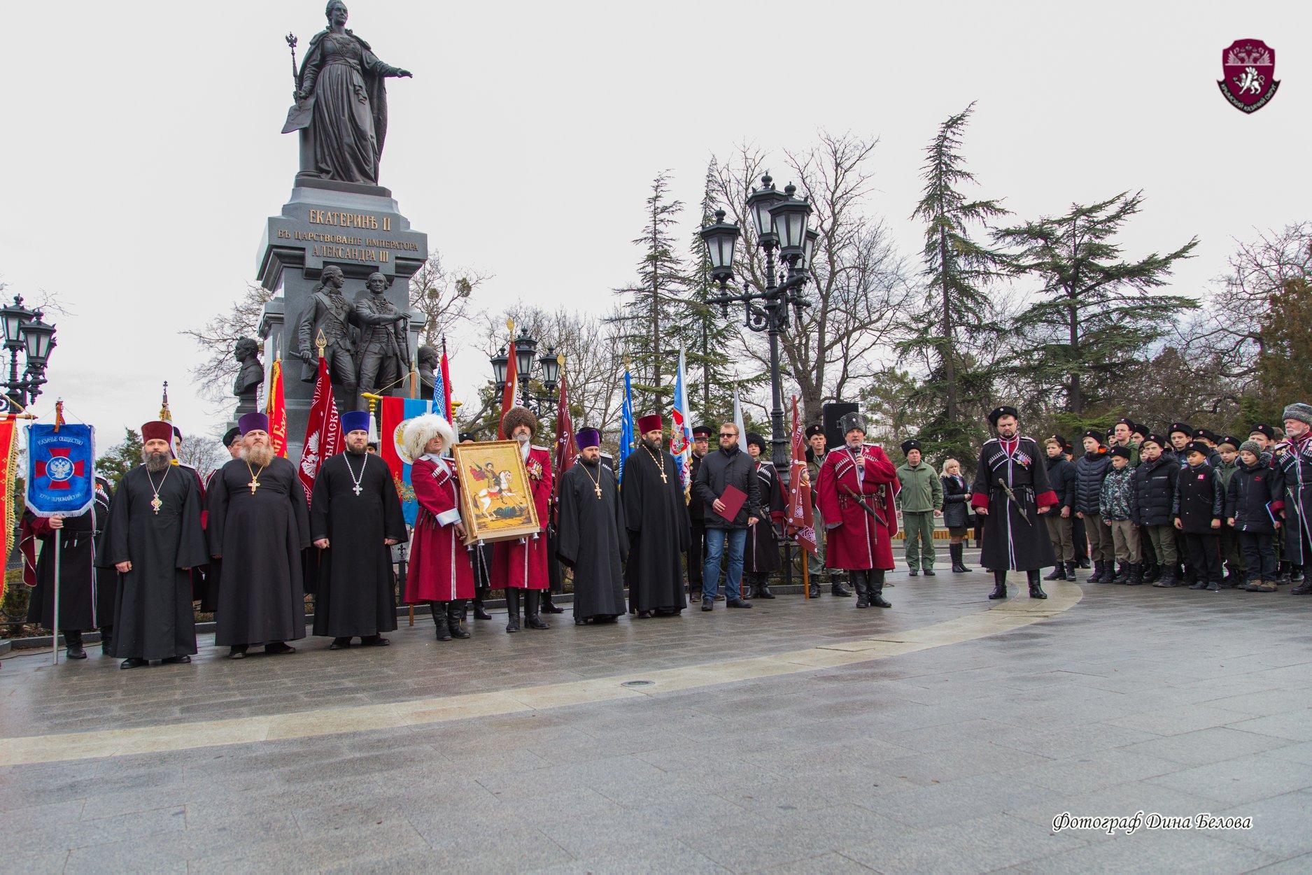 В Крыму почтили память жертв казачьего геноцида