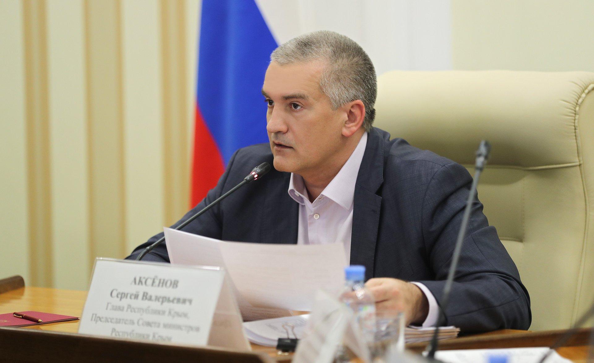Сергей Аксенов:»Ни один дольщик не останется без поддержки!»