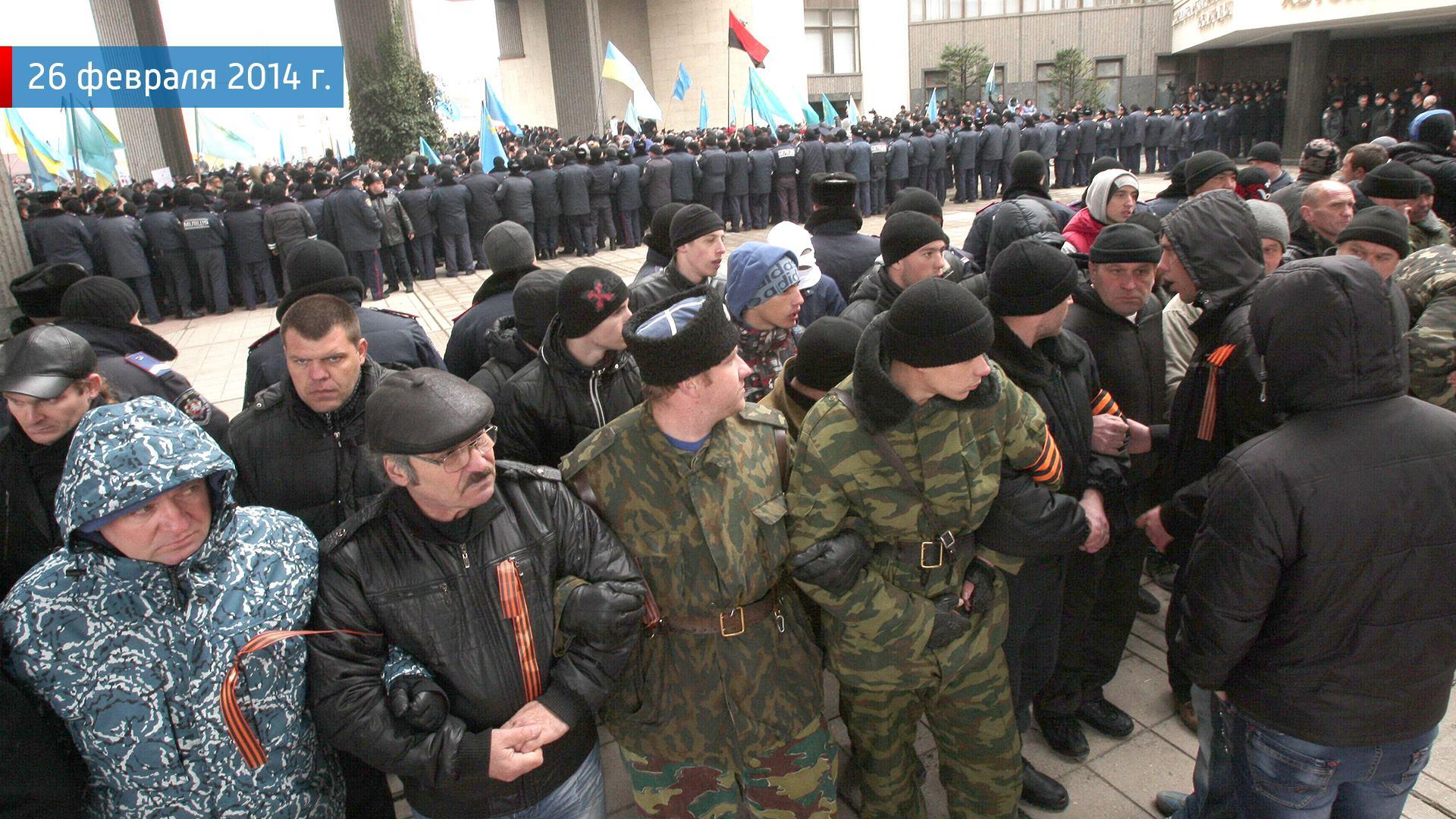 Крым: точкa невозврата…