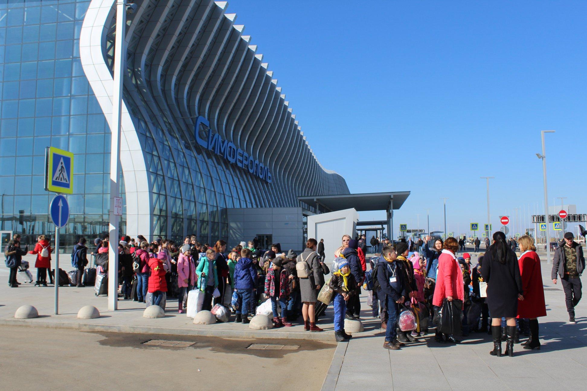 В Крым прилетела первая группа детей из башкирского города Сибай