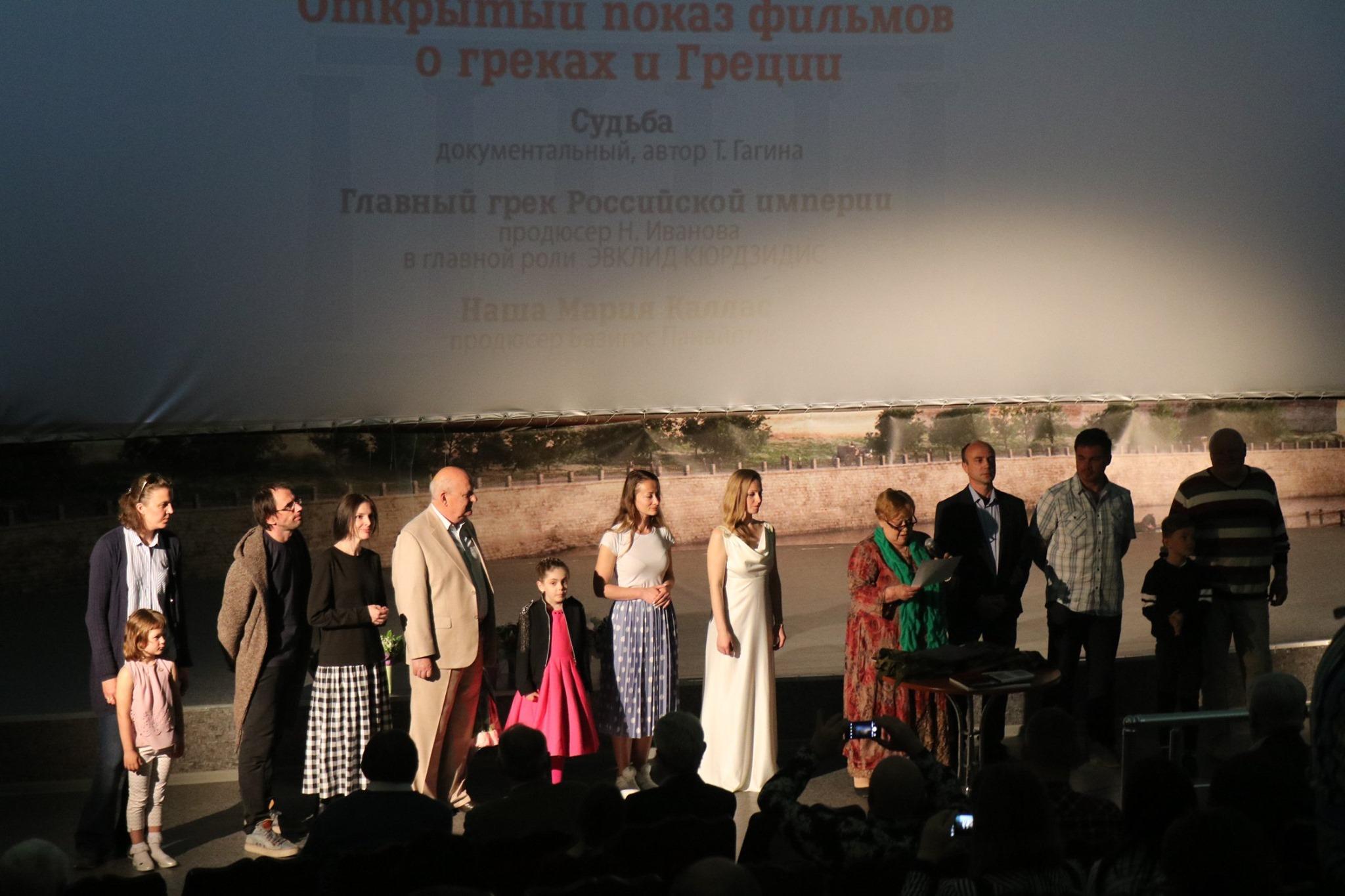 В греческом кинозале…