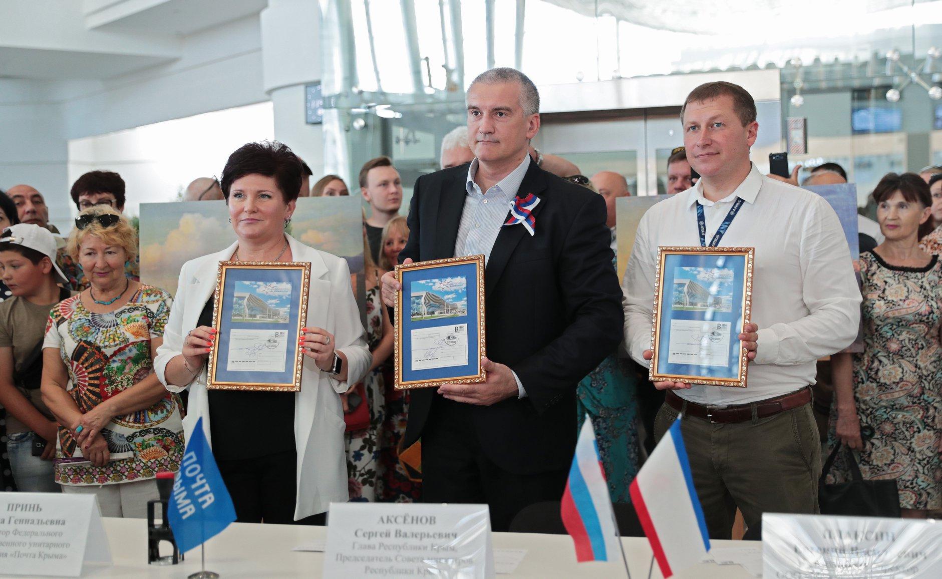В День России аэропорт Симферополя получил имя Ивана Айвазовского