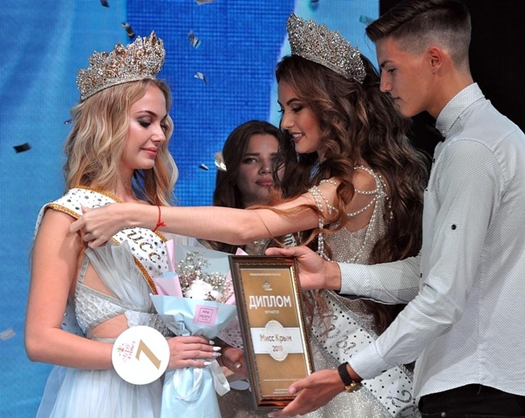 На конкурсе в Ялте выбрали самую красивую девушку Крыма