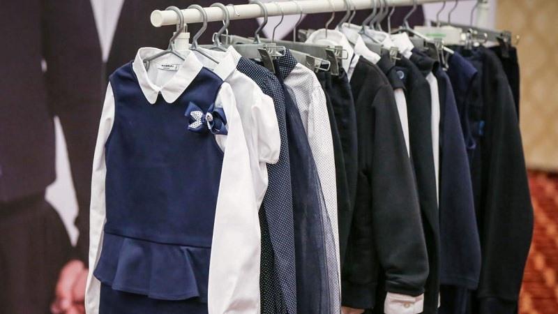 Многодетным семьям компенсируют затраты на приобретение школьной формы