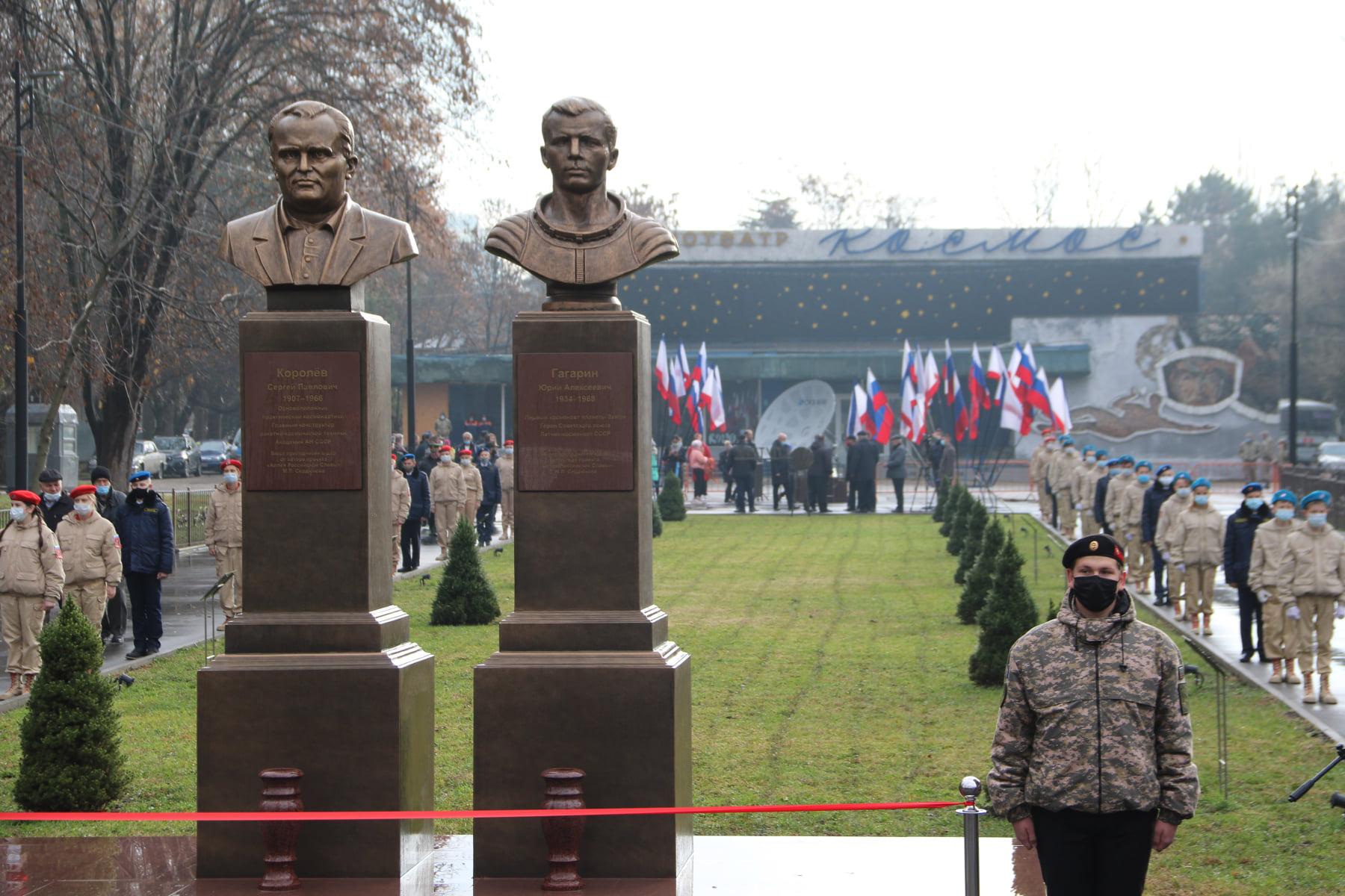 В Симферополе открыли Аллею космонавтов