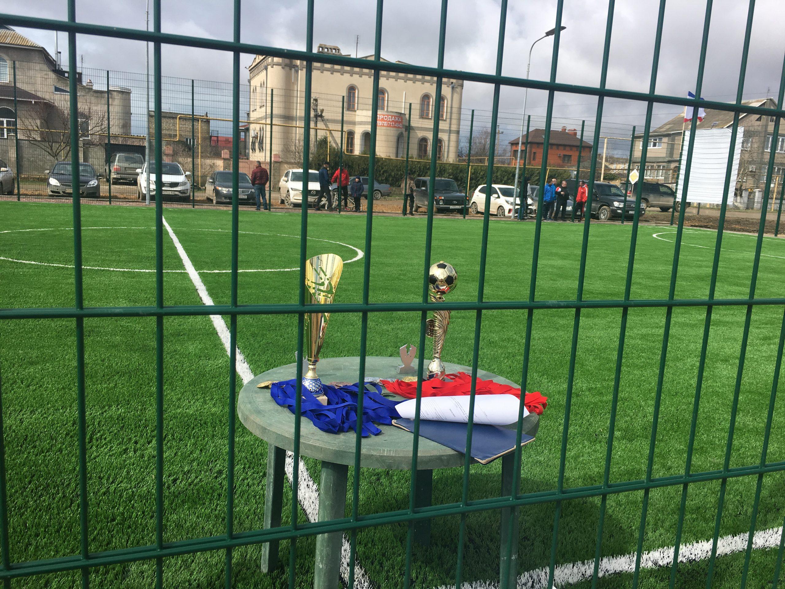 В селе Уютное Сакского района торжественно открыли футбольное поле