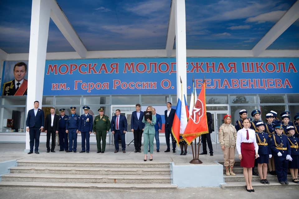 В Евпатории открыли Морскую молодежную школу